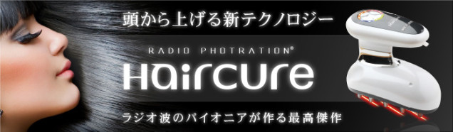 hair-cure