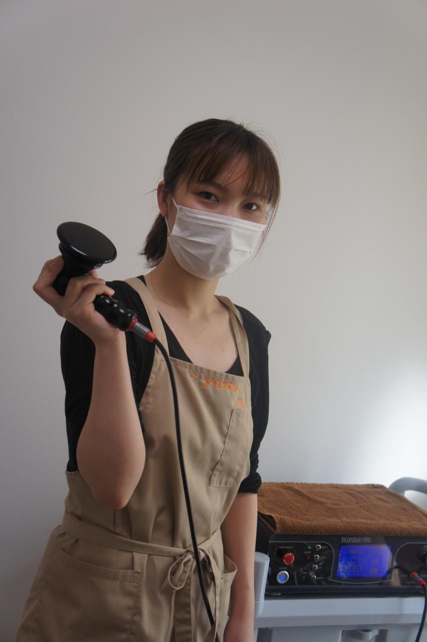 トータルビューティーサロン yuzu~ゆず~、美健整体院 快路~かいろ~
